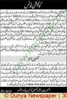 Tehsil Council Kasur Tender Notice