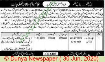 Tehsil Council Shakargarh Auction Notice