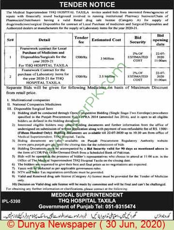 Thq Hospital Taxila Tender Notice