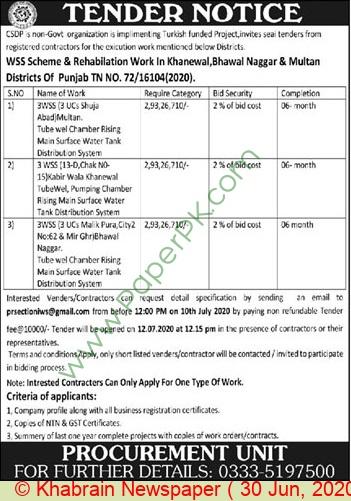 Csdp Multan Tender Notice