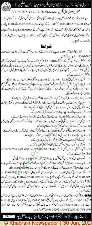 Islam Headworks Division Hasilpur Tender Notice