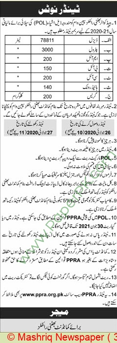 Kpk Government Peshawar Tender Notice