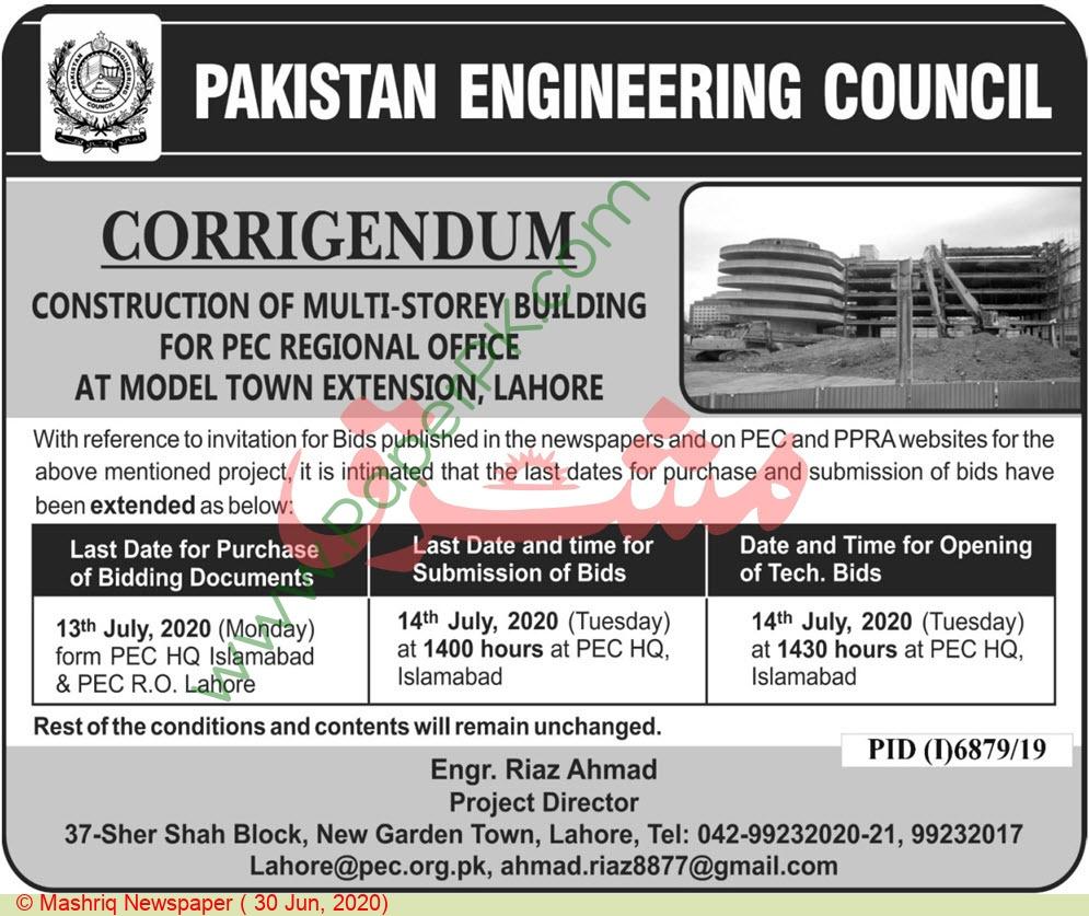 Pakistan Engineering Council Lahore Tender Notice