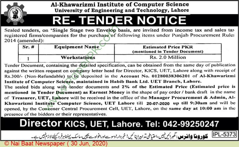 Al Khawarizmi Institute Of Computer Science University Of Engineering & Technology Lahore Tender Notice