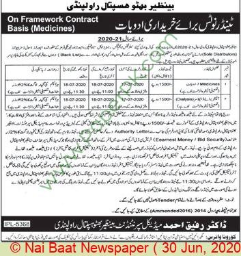 Benazir Bhutto Hospital Rawalpindi Tender Notice