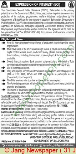 Dgpr Quetta Tender Notice