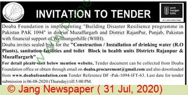 Doaba Foundation Muzaffargarh Tender Notice