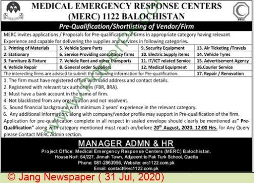 Merc Quetta Tender Notice