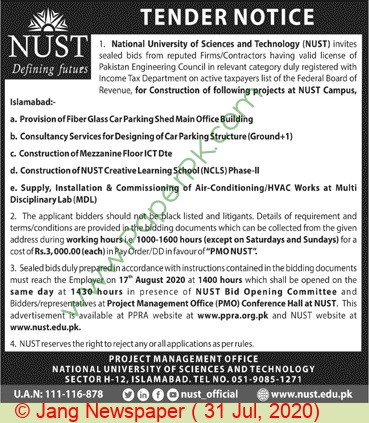 Nust Islamabad Tender Notice