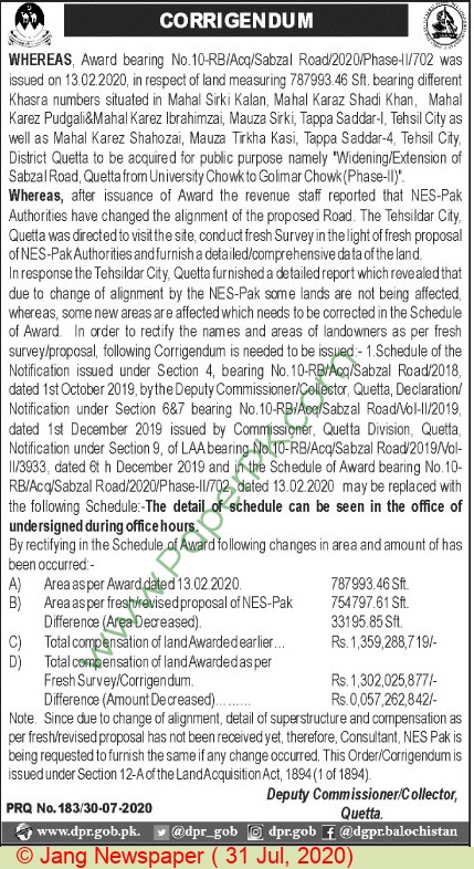 Office Of The Deputy Commissioner Quetta Tender Notice