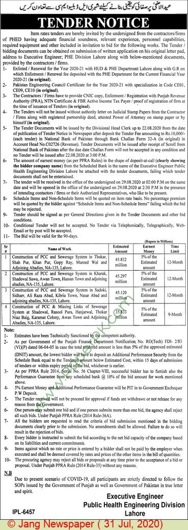 Phe Division Lahore Tender Notice