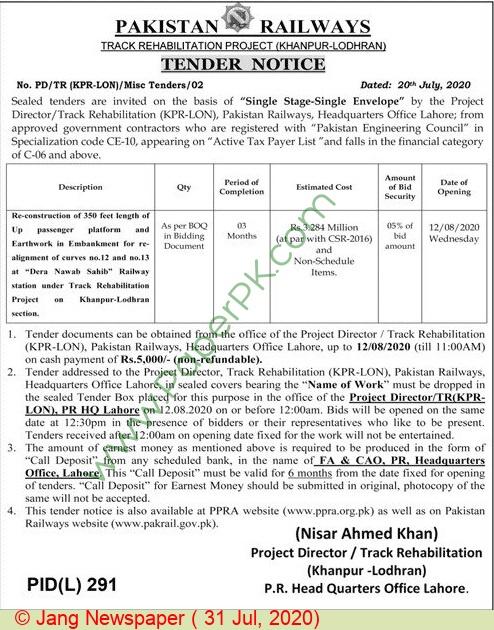 Pakistan Railways Lahore Tender Notice(02)