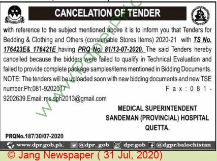 Sandeman Provincial Hospital Quetta Tender Notice