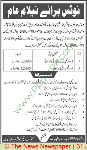 Cantonment Board Mardan Auction Notice.