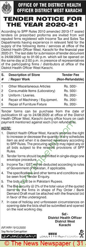 District Health Authority Karachi Tender Notice