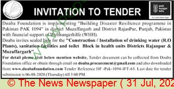 Douba Foundation Muzaffargarh Tender Notice.