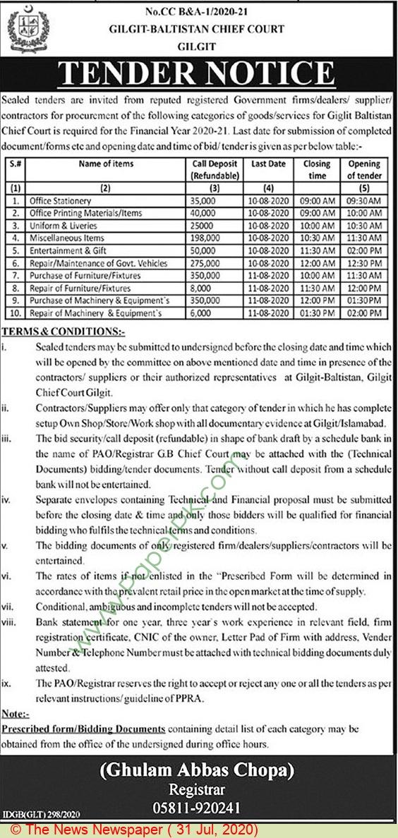 Gilgit Baltistan Government Tender Notice