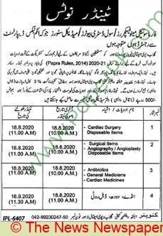 Gulab Devi Hospital Lahore Tender Notice
