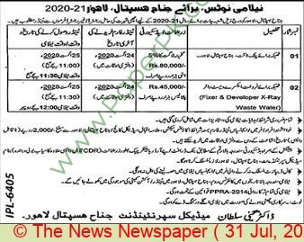 Jinnah Hospital Lahore Tender Notice