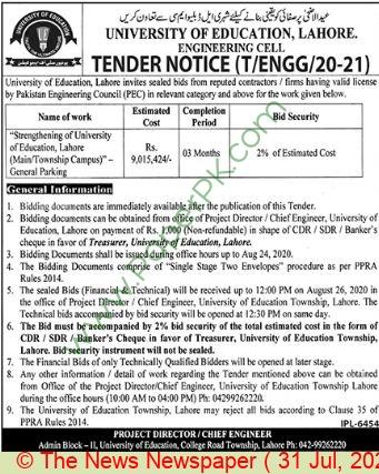 University Of Education Lahore Tender Notice(02)