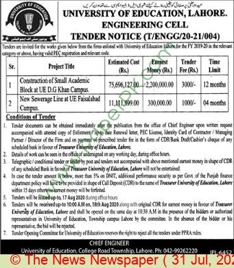 University Of Education Lahore Tender Notice