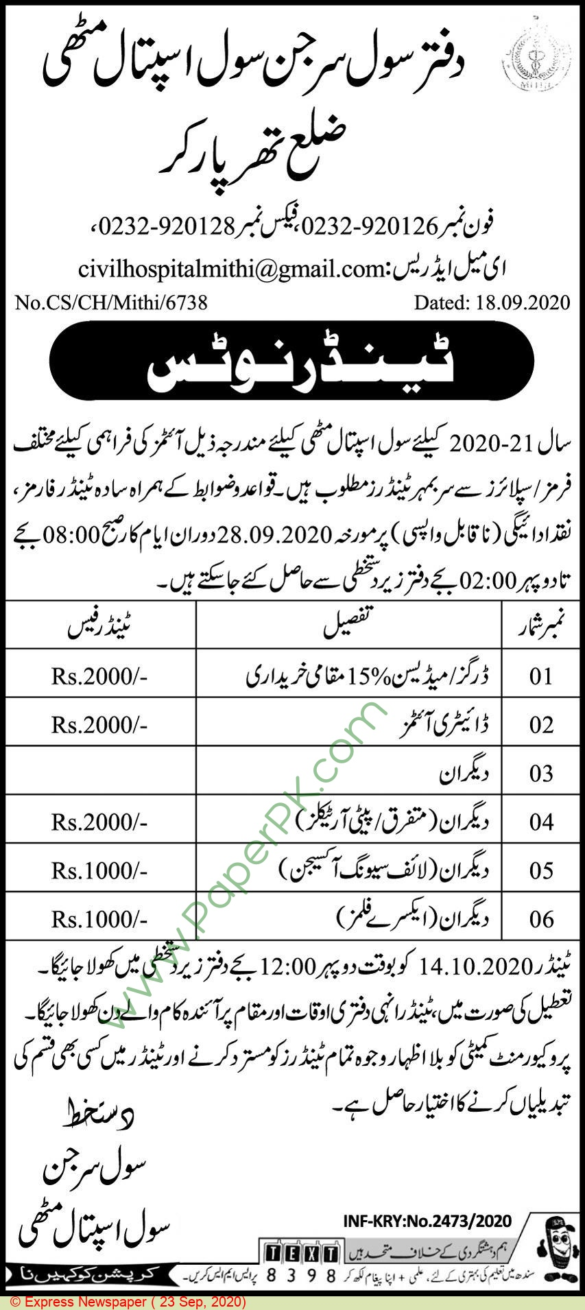 Civil Surgeon Civil Hospital Mithi Tender Notice In Express Newspaper Pakistan On 23 September 2020 Paperads Com