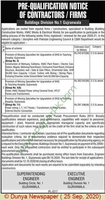 Building Division Gujranwala Tender Notice