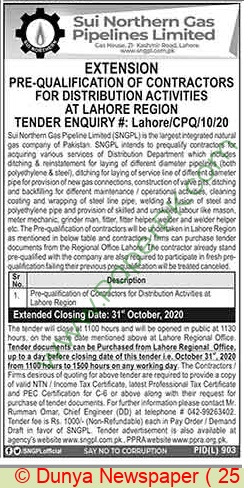Sui Northern Gas Pipeline Limited Lahore Tender Notice