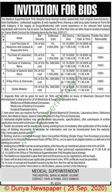 Tehsil Headquarter Hospital Gujrat Tender Notice