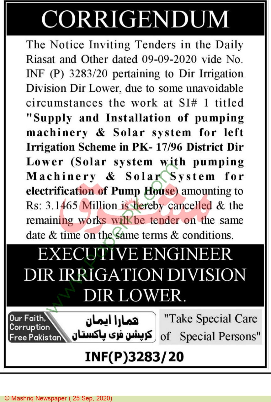 Irrigation Division Dir Lower Tender Notice