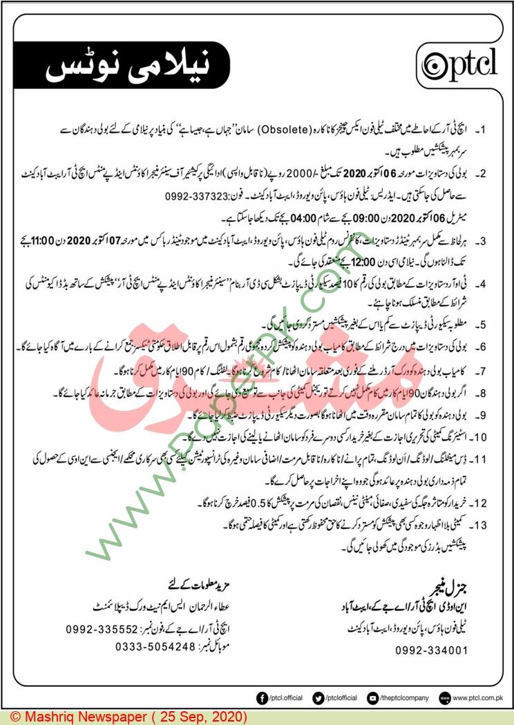 Pakistan Telecommunication Company Ltd Abbottabad Auction Notice
