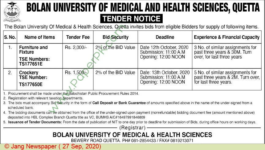 Bolan University Of Medical & Health Sciences Quetta Tender Notice