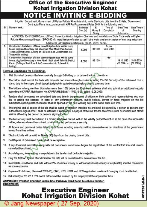 Irrigation Division Kohat Tender Notice