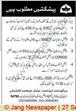 Lahore University Of Management Sciences Lahore Tender Notice