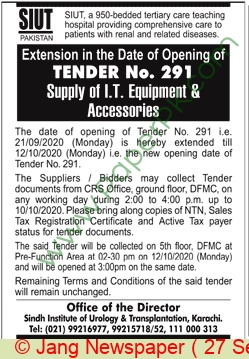 Sindh Institute Of Urology And Transplantation Karachi Tender Notice