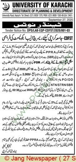University Of Karachi Tender Notice