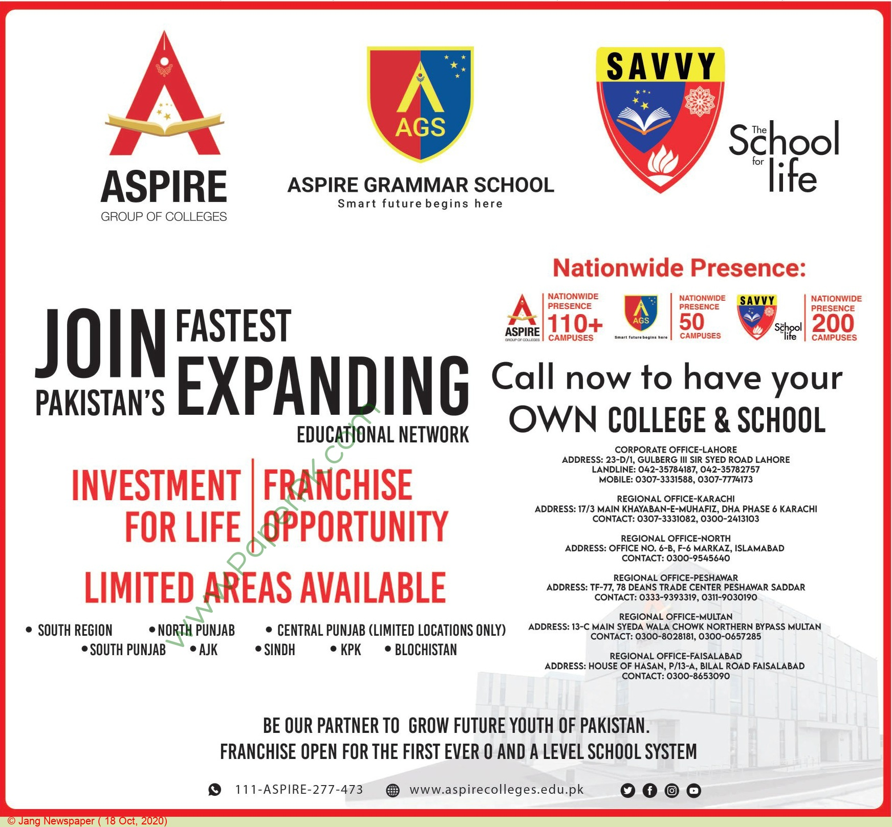 Aspire Group Of Colleges Pakistan Tender Notice