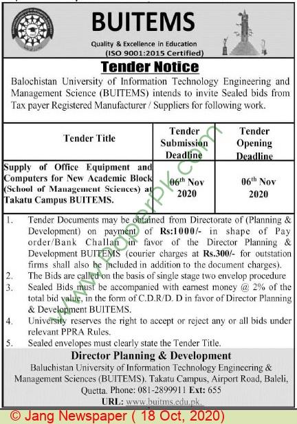 Balochistan University University Of Information Technology Engineering & Management Sciences Quetta Tender Notice