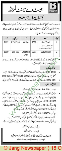Bestway Cement Limited Islamabad Tender Notice