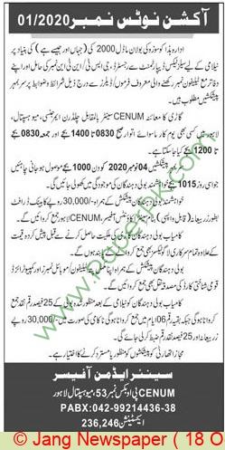 Cenum Lahore Auction Notice