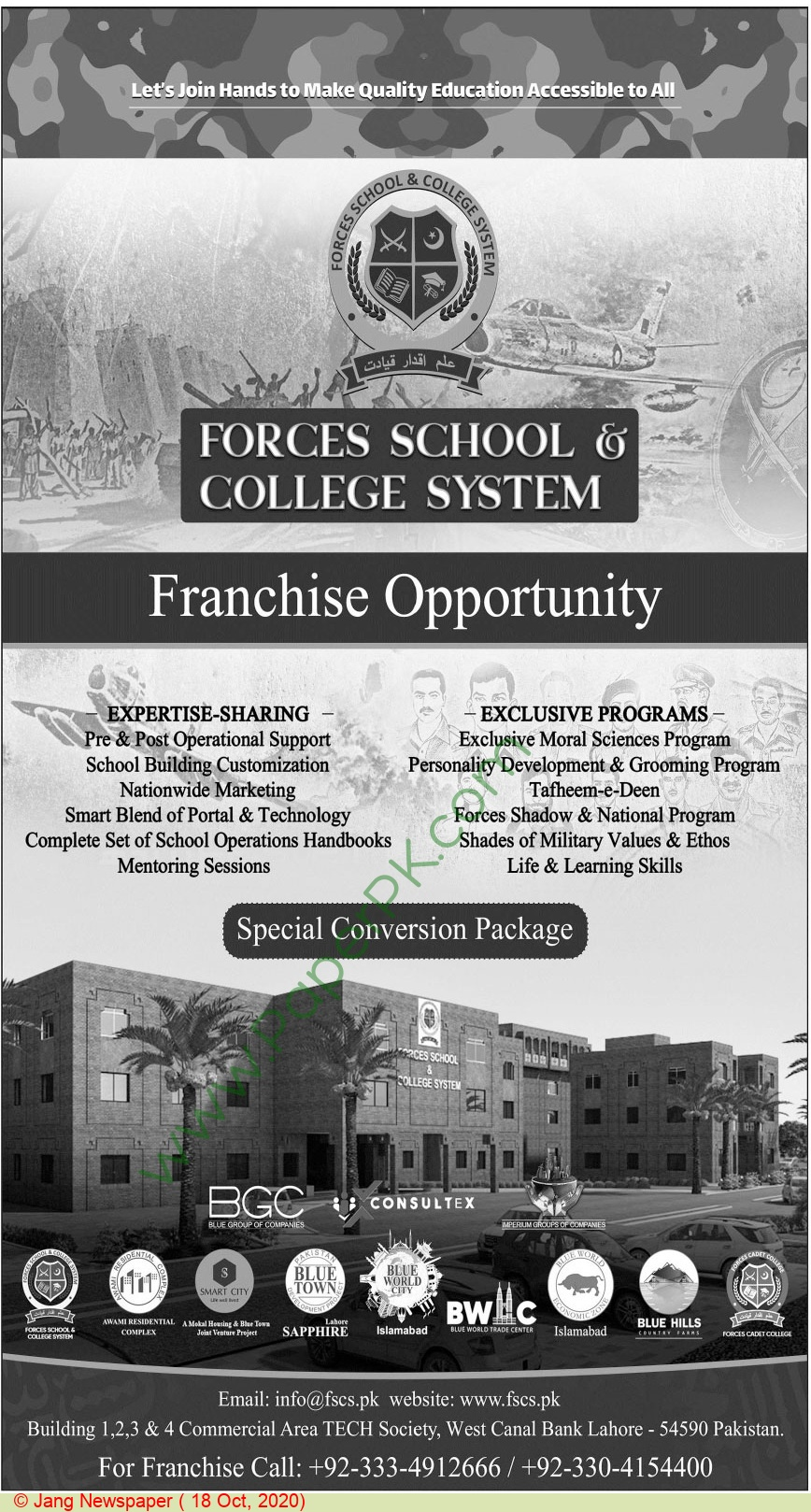 Forces School & College System Lahore Tender Notice