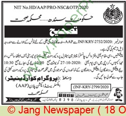 Health Department Karachi Tender Notice
