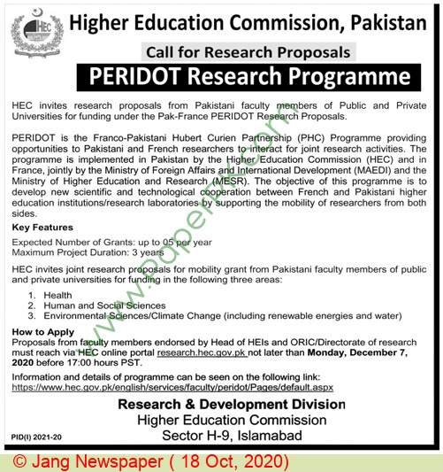 Higher Education Commission Islamabad Tender Notice
