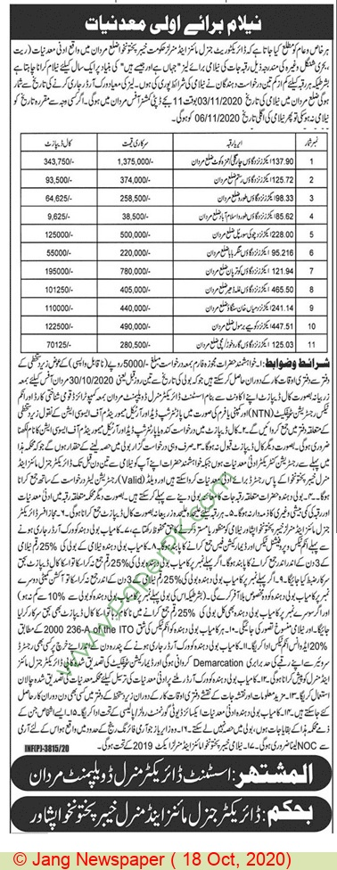 Mines & Mineral Development Department Peshawar Auction Notice