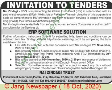 Nai Zindagi Trust Islamabad Tender Notice