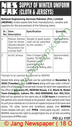National Engineering Services Pakistan Private Limited Lahore Tender Notice