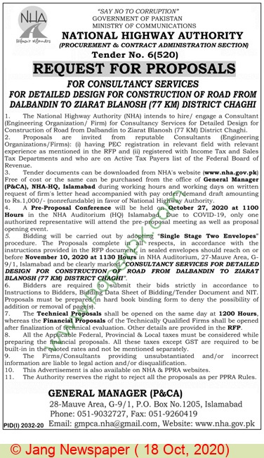 National Highway Authority Islamabad Tender Notice