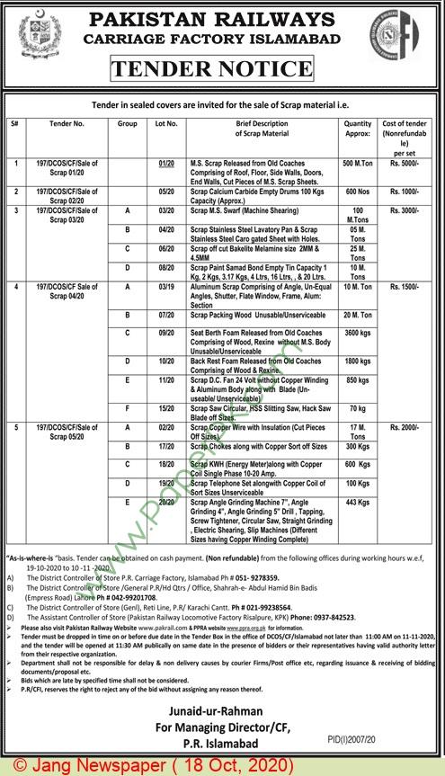 Pakistan Railway Islamabad Tender Notice