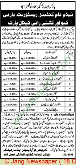 Parks & Horticulture Authority Faisalabad Auction Notice
