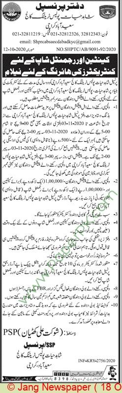 Shahid Hayat Police Training College Karachi Auction Notice